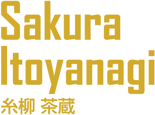 Sakura Itoyanagi/糸柳 茶蔵