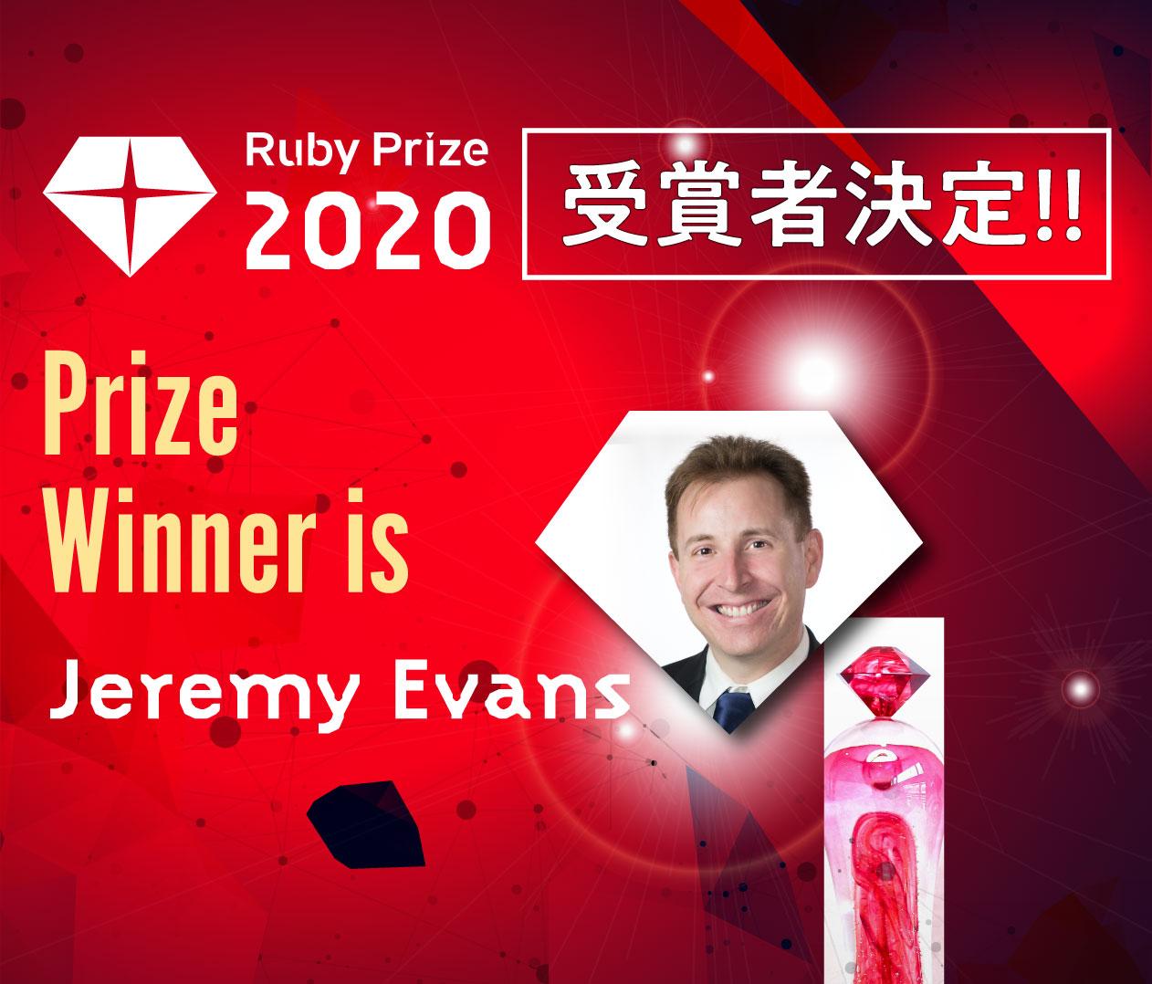 RubyPrize2020/Jeremy Evans